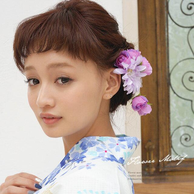 髪飾り コサージュ 花 ガーベラ 薔薇 紫 ブラ 小さめ 帯飾り 夏 ゆかた 髪留め 髪かざり ヘアアクセサリー【あす楽対応】