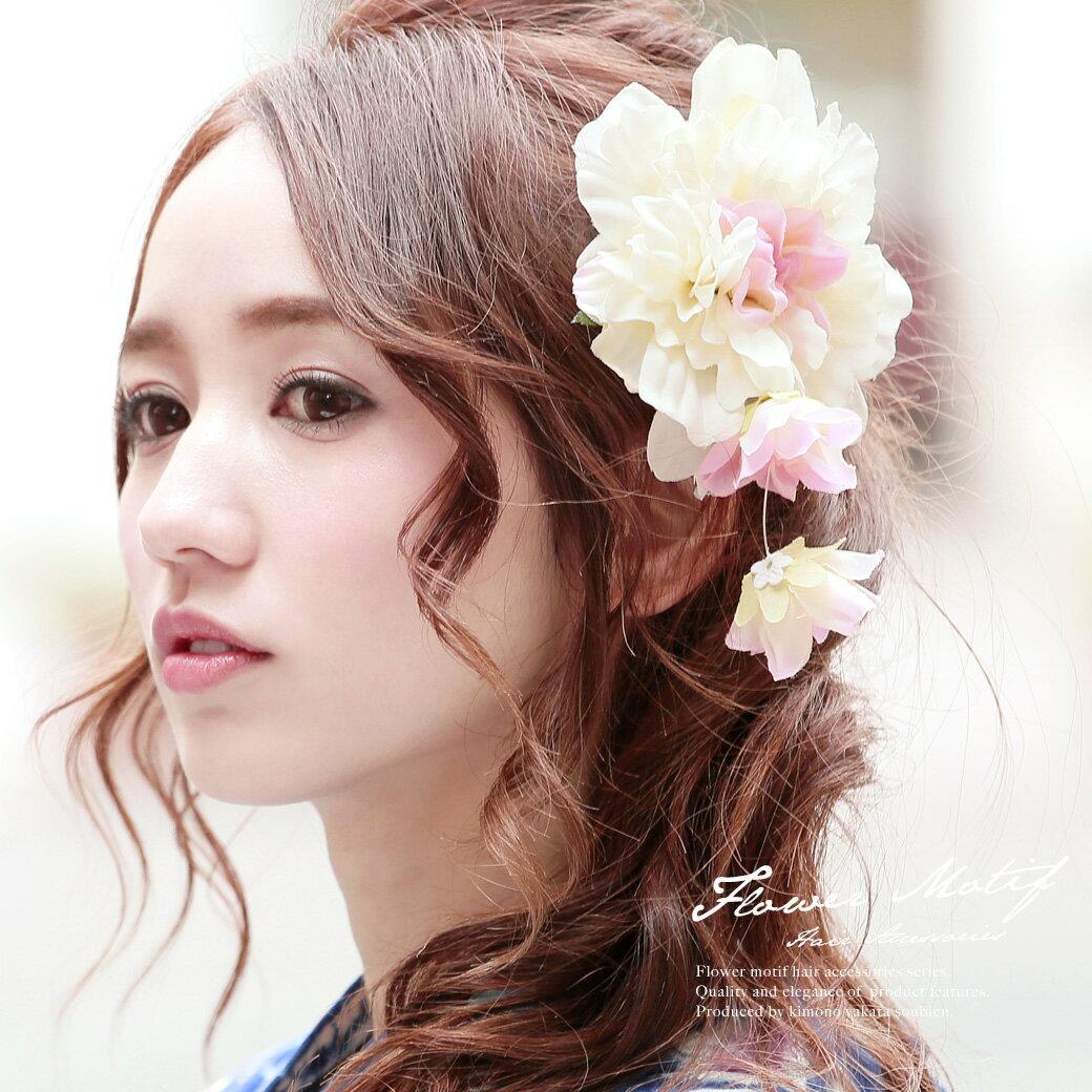 髪飾り コサージュ 花 フラワー 白 ピンク ブラ 帯飾り 夏 ゆかた 髪留め 髪かざり ヘアアクセサリー【あす楽対応】