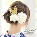 髪飾り 3点セット 白 オフホワイト 金 ゴールド 薔薇 蝶 花 コサージュ 簪 髪留め ヘアアクセサリー 成…