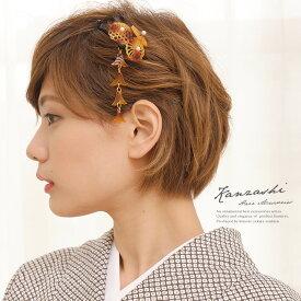 かんざし 簪 菊 パールビーズ ブラ 鼈甲色 飴色 白 髪飾り 髪留め 日本製 【あす楽対応】