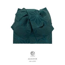 作り帯 ブランド Jouer ete couleur 深緑色 グリーン 麻の葉 リボン りぼん 浴衣帯 結び帯 付帯 つくり帯 浴衣向け 日本製 【あす楽対応】