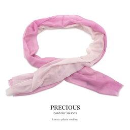 圍巾貨攤名牌bonheur saisons紅瞿麥色粉紅層次羊毛輕量超薄[明天輕鬆的對應]