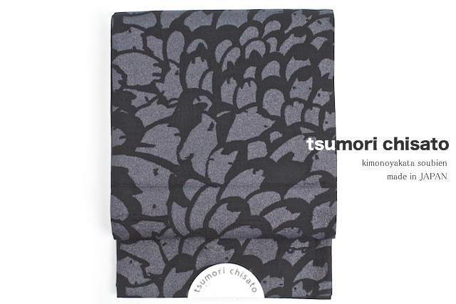 袋帯 ブランド tsumori chisato(ツモリチサト) 黒 ブラック 猫 ネコ ねこ 水玉 ドット ラメ 振袖向け 成人式向け 仕立上がり 【送料無料】【あす楽対応】