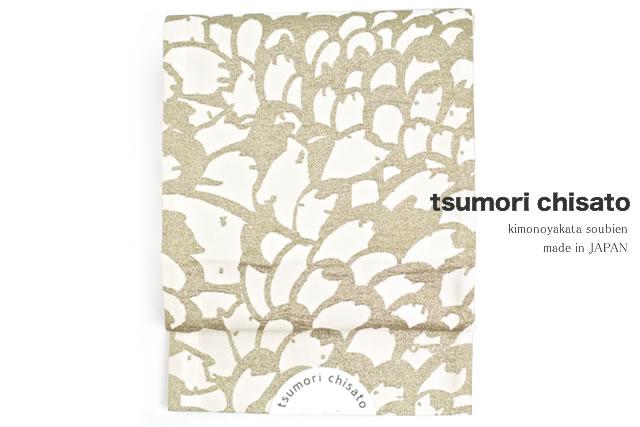 袋帯 ブランド tsumori chisato(ツモリチサト) 白茶色 ベージュ 金色 ゴールド 猫 ネコ ねこ 水玉 ドット ラメ 振袖向け 成人式向け 仕立上がり 【送料無料】【あす楽対応】