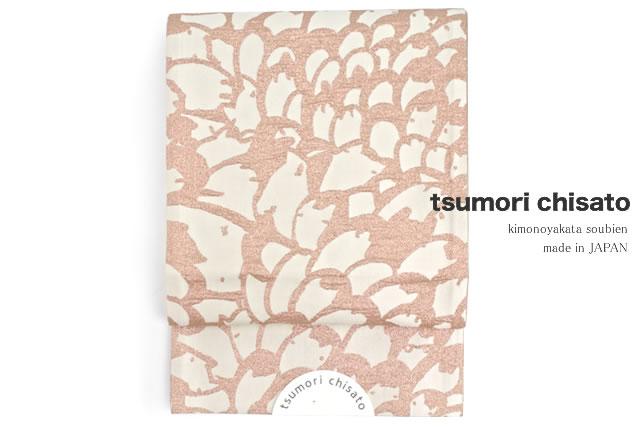 袋帯 ブランド tsumori chisato(ツモリチサト) 白茶色 ベージュ ピンクゴールド 猫 ネコ ねこ 水玉 ドット ラメ 振袖向け 成人式向け 仕立上がり 【送料無料】【あす楽対応】