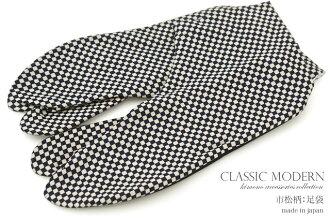 Traditional tabi Shi pine pattern Navy Blue 4-fasten the clasps casual retro modern women's footwear take made in Japan