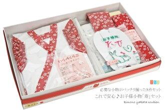 和服女孩歌舞伎町配件附件 9 點設置的模式櫻桃紅