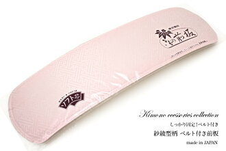 Spectacle (Strip) belted long soft core Japanese small kimono Japan-type