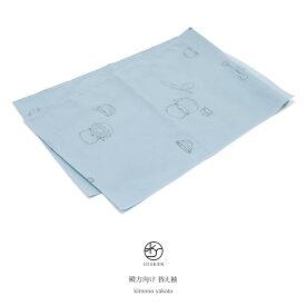 替袖 メンズ 水色 ライトブルー 茶会 茶器 花器 道具 絽 夏向き おそでじ 半襦袢 替え袖 かえそで 和装小物 【あす楽対応】【メール便対応】