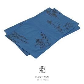 替袖 メンズ 青 ブルー 滝 松 山 鹿 中国絵巻 おそでじ 半襦袢 替え袖 かえそで 和装小物 【あす楽対応】【メール便対応】