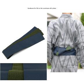 夏を彩る紳士用浴衣セット