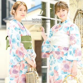 Obi yukata set adult three points set light blue blue pink yellowish green white sunflower flower lam cotton woman ボヌールセゾンフリー made with a yukata set Lady's 2019 retro