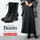 ブーツ 靴 黒 ブラック 合皮 レースアップブーツ 編み上げブーツ ショートブーツ カジュアル 卒業式向け 袴…