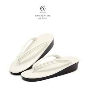 4b2a3fb9b41a2f ウレタン草履 白 ホワイト 無地 光沢 エナメル シンプル 小判型 晴雨兼用 カジュアル ぞうり ゾウリ 和装