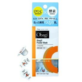 ロート製薬 オバジ オバジC酵素洗顔パウダー 0.4g×30個 洗顔料 美容