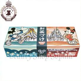 ミッキーマウス ミニーマウス お茶漬けセットのり茶漬け さけ茶漬け 海苔 鮭 食品 ディズニー グッズ お土産【東京ディズニーリゾート限定】