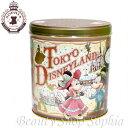 ミッキー&フレンズ 缶入りチョコレートクランチ お菓子 ミルク&ロイヤルミルクティー味 ミニー ドナルド デイジー …