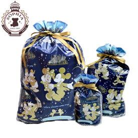ディズニー柄ラッピング ブルー gift 贈り物 プレゼント 包装紙【ギフトラッピング】