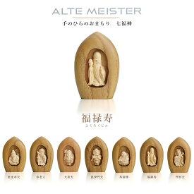 アルテマイスター 七福神 福禄寿 【ご利益 仏具 木製 木彫り 置物 置き物 モニュメント】