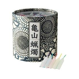 カメヤマローソク 亀山五色蝋燭(かめやまごしきろうそく)
