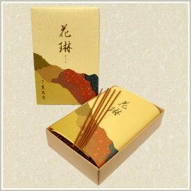 お線香 薫寿堂 花琳 かりん(大バラ詰)
