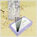 お線香 日本香堂 「宇野千代のお線香」 淡墨の桜(大バラ詰)