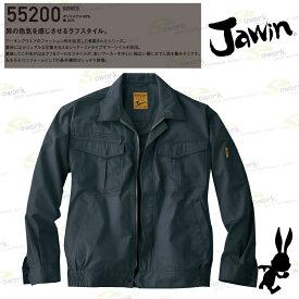 自重堂 55200 男の色気を感じさせるライフスタイル。 JACKET メンズ レディース ジャケット タフ素材 おしゃれ 作業服 作業着 長袖ジャケット EL