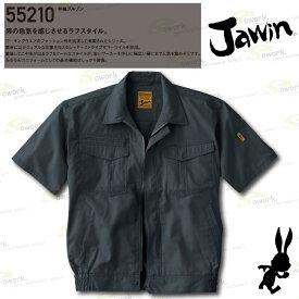 自重堂 55210 男の色気を感じさせるライフスタイル。 JACKET メンズ レディース ジャケット タフ素材 おしゃれ 作業服 作業着 半袖ジャケット S-LL
