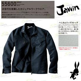 自重堂 55600 次世代を意識したカジュアルワークウエア。 JACKET メンズ レディース ジャケット タフ素材 おしゃれ 作業服 作業着 長袖ジャケット S-LL