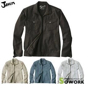 自重堂 55100 JAWIN溢れる個性と知性を両立させた男のワークウェア。 JACKET メンズ レディース ジャケット タフ素材 おしゃれ 作業服 作業着 長袖ジャケット EL