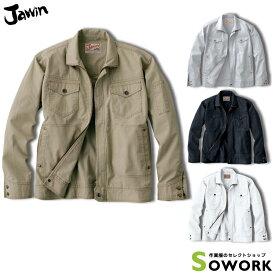 自重堂 55000 JAWIN 溢れる個性と知性を両立させた男のワークウェア。 JACKET メンズ レディース ジャケット タフ素材 おしゃれ 作業服 作業着 長袖ジャケット S-LL