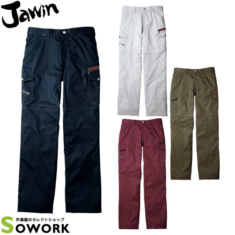 【送料無料!!】【自重堂 JAWIN】 56002 ワーカーのプライドに響くクールな一着。 CARGO PANTS メンズ レディース ノータックカーゴパンツ タフ素材 おしゃれ 作業服 作業着 パンツ 73-88