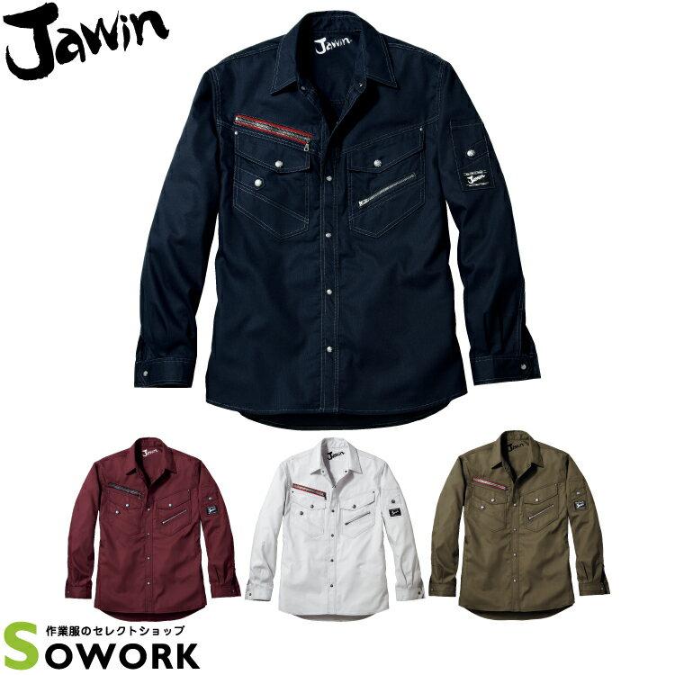 【送料無料!!】【【自重堂 JAWIN】 56004 着る人を魅了するワークウェア。 LONG SLEEVES SHIRT レディース 長袖シャツ タフ素材 おしゃれ 作業服 作業着 ジャケット 4L