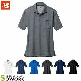d411ee4a117c80 BURTLE 667 半袖ポロシャツ 5L 【作業服,作業着,バートル,半袖,