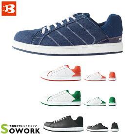 BURTLE 804 セーフティフットウェア 23.0-28.0cm 【作業服,作業着,バートル,安全靴,作業靴,メンズ,レディース】