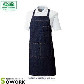 SOWA 10022 デニムエプロン(たすき) F 【作業服 作業着 桑和 メンズ レディース】