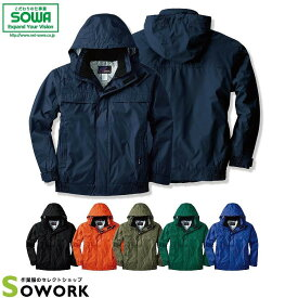 SOWA 2803 防水防寒ブルゾン 3L 【作業服 作業着 桑和 秋冬 レインウェア アウター メンズ レディース】