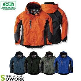 SOWA 44403 防水防寒ブルゾン 3L 【作業服 作業着 桑和 秋冬 レインウェア アウター メンズ レディース】
