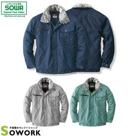 SOWA 5403 防寒ブルゾン M-LL 【作業服 作業着 桑和 秋冬 アウター メンズ レディース】