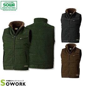SOWA 5506 防寒ベスト 3L 【作業服 作業着 桑和 秋冬 アウター メンズ レディース】