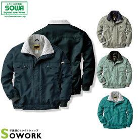 SOWA 7103 防寒ブルゾン 4L 【作業服 作業着 桑和 秋冬 アウター メンズ レディース】