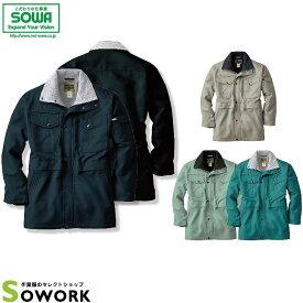 SOWA 7106 防寒コート 6L 【作業服 作業着 桑和 秋冬 アウター メンズ レディース】