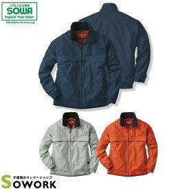 SOWA EC7203 エコ防寒ブルゾン 3L 【作業服 作業着 桑和 秋冬 アウター メンズ レディース】