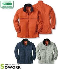 SOWA EC7206 エコ防寒コート 4L 【作業服 作業着 桑和 秋冬 アウター メンズ レディース】