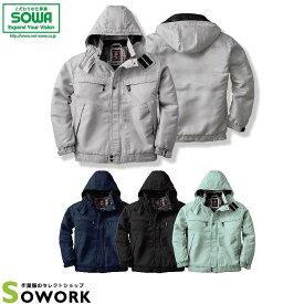SOWA 7303 防寒ブルゾン 4L 【作業服 作業着 桑和 秋冬 アウター メンズ レディース】