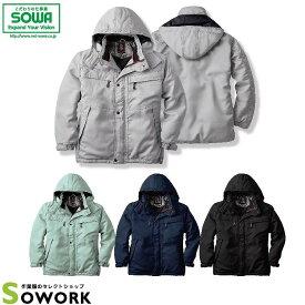 SOWA 7306 防寒コート 4L 【作業服 作業着 桑和 秋冬 アウター メンズ レディース】