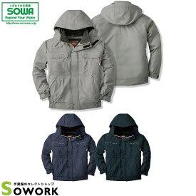 SOWA 8303 制電防寒ブルゾン M-LL 【作業服 作業着 桑和 秋冬 アウター メンズ レディース】