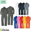 SOWA 9800 人気商品!11色選べる綿100%カラー続服(つなぎ) SS-LL 【作業服 作業着 桑和 続服 オーバーオール メンズ …