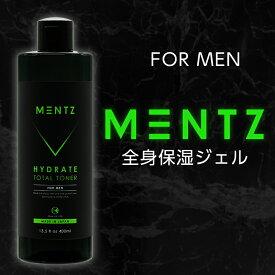 Mentz Hydrate Total Toner 400mL   MENTZ トータル保湿化粧水 化粧水 メンズ 保湿 日焼け 乾燥肌 毛穴 全身 ボディ 化粧液 ジェル シャワー ニオイケア マリンムスク