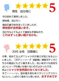 柿のさちマックス石鹸オリジナル処方清浄力!&殺菌!・消毒!